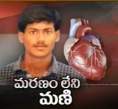 Brain dead Vijayawada boy's organs up for donation