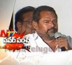 R.Narayana Murthy Power Punch on Sr NTR