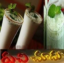 Pudina Chaas – Summer Special Drink – Ruchi Chudu 4th Mar