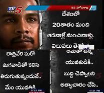 Exclusive Interview Details Of Nirbhaya Rapist
