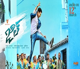 Photo Feature: Gopichand's Stylish Look In Jil
