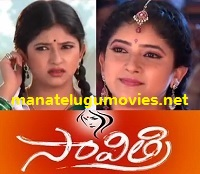 Savithri Daily Serial – E900 – 17th Feb