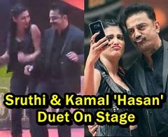 Shruti Haasan and Kamal Hassan Duet Dance On Stage – Video