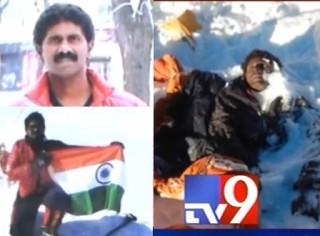 Telugu mountaineer Mastan Babu dies in Andes mountains