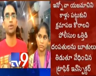 Traffic inspector misbehave with couple in Hyderabad