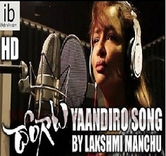 Swathi chinukulu etv daily serial song tamil