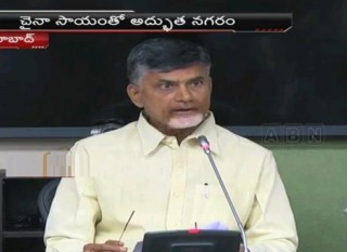 Amaravati will be one of the best City in World : AP CM Chandrababu