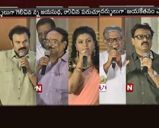 Rajendra Prasad at MAA Swearing Ceremony