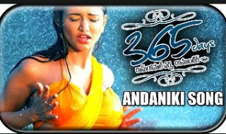 RGV's 365 Days Telugu Movie Songs
