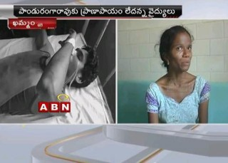 Rejected,Woman attacks her lover with blade – Khammam