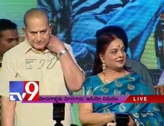 Hero Krishna arrives @Mosagallaku Mosagadu Audio release