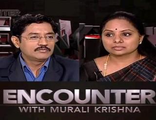 Murali Krishna's Encounter with TRS MP Kavitha