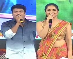 Anchor Anasuya and Mimicri Shiva Reddy Comedy