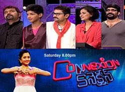 Suma's Connexion Game Show – E5 – 24th May with Kaushik, Prerna, Prabhakar, Chandrahas, Saimadhav & Bharani