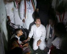 Rahul Tour Only To Wake Up Snoring Congmen!