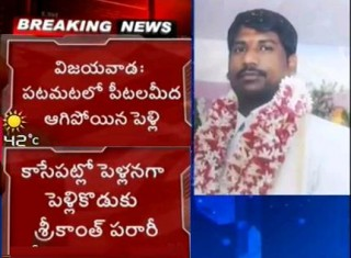 Groom escapes from marriage ceremony with dowry