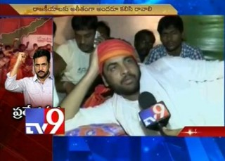 Hero Shivaji's fast for AP special status continues