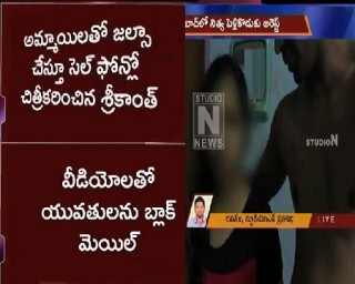 Man arrested for Cheating and Blackmailing Girls