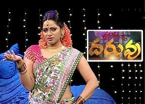 "Rasamayi ""DARUVU"" || Telugu Folk Songs"