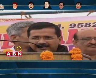 Running Commentary – Arvind Kejriwal attacks the media