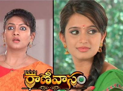 Rani Vaasam New Serial – E 65 -28th Aug