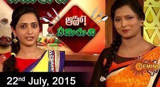 Aha Emi Ruchi – Cookery Show – 22nd July