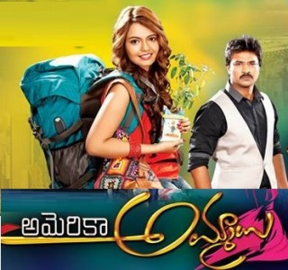 America Ammayi Telugu Serial – E4 – 30th July