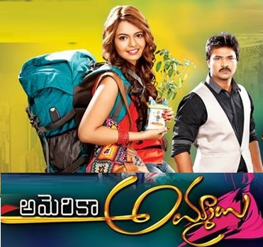 America Ammayi Telugu Serial – E621 – 24th July