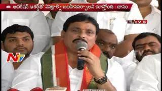 Danam Nagender Sensational Comments on TRS Government | Congress leader ||Congress