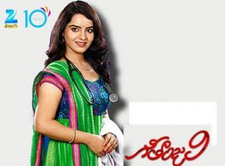 Geethanjali Daily Serial – E1 – 6th July