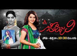 Geethanjali New Daily Serial – E19 – 30th July