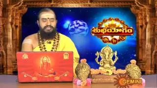 Subha Yogam | Dt 27-07-15