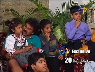 Chiranjeevi Rare personal Family Video 20 years ago
