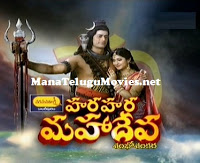 Hara Hara Mahadeva Daily Serial – E 859 – 4th Sep
