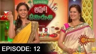 Aha Emi Ruchi – Cookery Show – 4th Aug Kakarakaya Shanaga Pindi Eguru