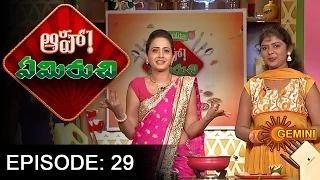 Aha Emi Ruchi – Cookery Show – 27th Chicken Munagaku Vadalu