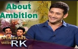 Mahesh Babu with Open Heart with RK – 23rd Aug