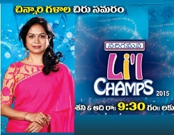 Sa Re Ga Ma Pa Lil Champs Singing Show – E4 – 2nd Aug