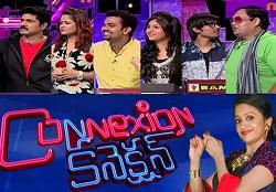 Suma's Connexion Show – E17 – 22nd Aug with Shilpa, Suresh, Nishita, Ramprasad, Rakesh, Prakash