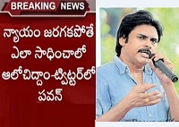 I expect Centre to grant AP special status – Pawan Kalyan