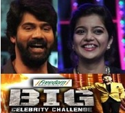 BIG Celebrity Challenge E1 – 29th Aug