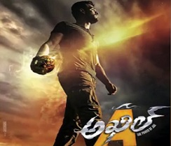 Akhil First Look Teaser disappoints big time!
