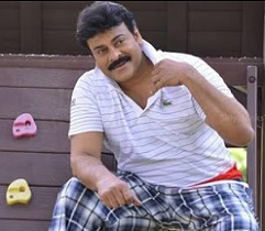 Muhurtham fixed for Chiranjeevi's 150th film announcement