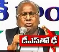 Target D.Srinivas | T-congress Leaders Strong Punches On DS