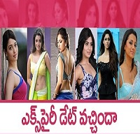 Tollywood Film Industry in Search of New Heroines