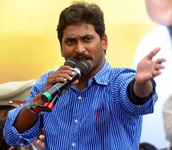 Jagan's Open Challenge To Naidu & Naidu
