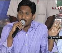 YSRCP Chief YS Jagan Serious Allegations on AP CM Chandrababu