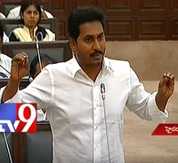 "YS Jagan calls Chandrababu as ""rowdy"" in Assembly"