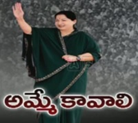 Jayalalitha continues her fame among people | People Studies Survey in Tamilnadu
