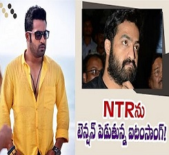 Jr Ntr and Sukumar searchs for item Girl